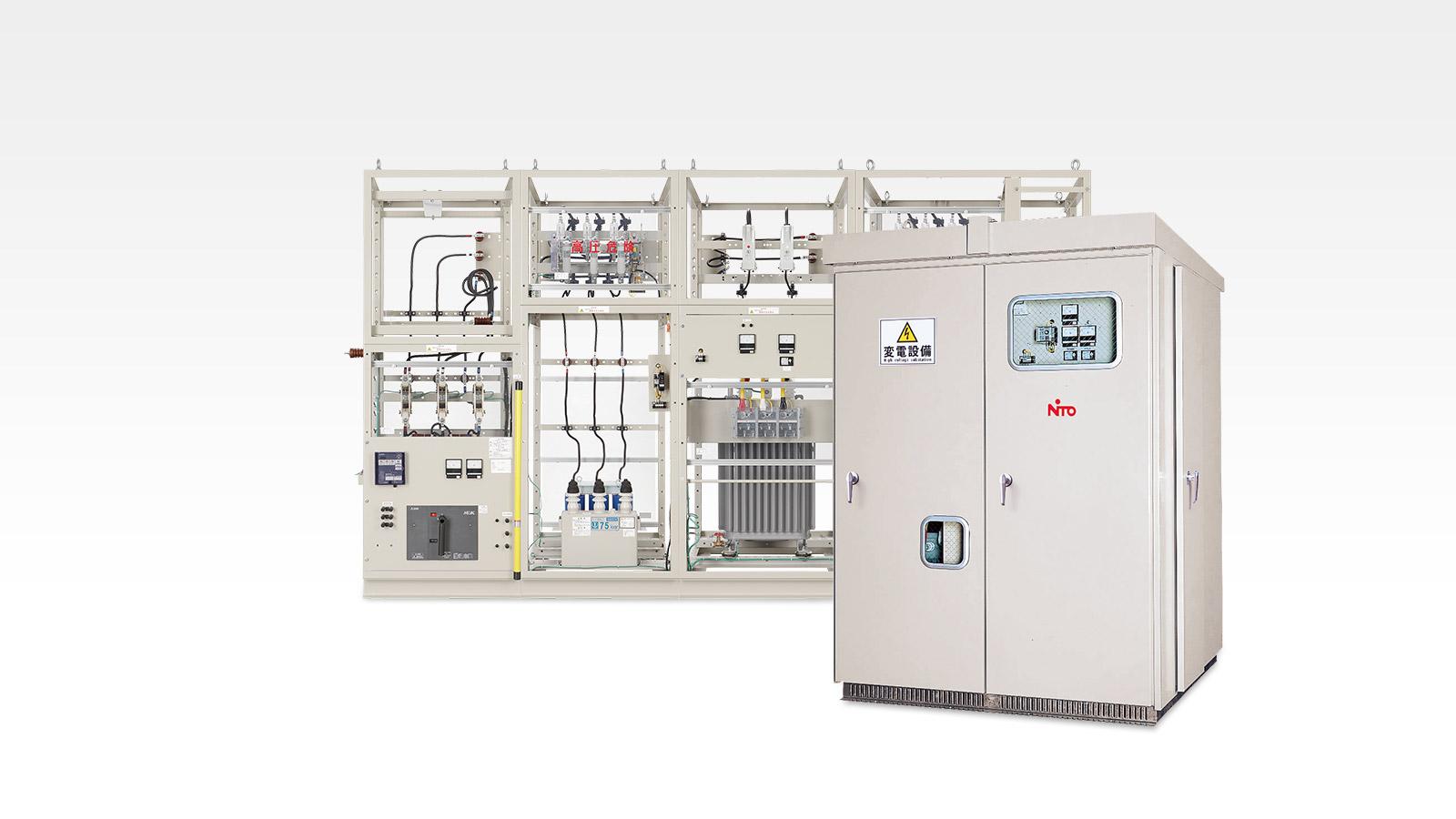 高圧受電設備|商品紹介|日東工業株式会社